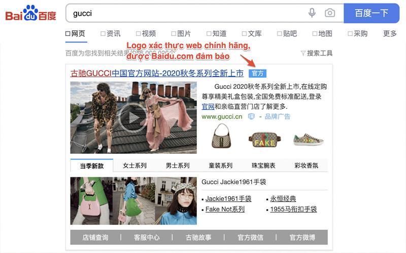 Baidu là trang web tìm kiếm phổ biến tại Trung Quốc